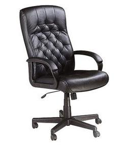 Charles Split Leather Executive Chair