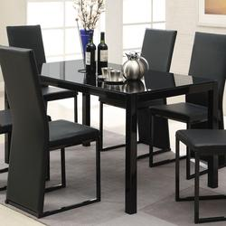 Riggan Contemporary Black Dining Table with Block Legs