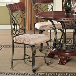 Omari Traditional Lattice-Backed Dining Side Chair with Metal Cabriole Legs