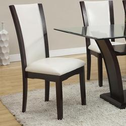 Malik Contemporary Dining Side Chair