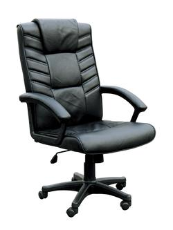 Chesterfield Executive Office Chair W/Pneumatic Lift