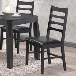 Huy Black Dining Side Chair