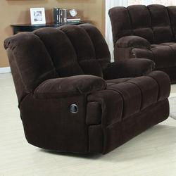 Ahearn Casual Rocker Recliner