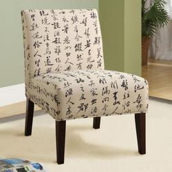 Aberly Accent Chair in Chinese Script Fabric