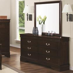 Louis Philippe 202 Drawer Dresser & Square Mirror