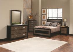 Landon Queen Bedroom Group