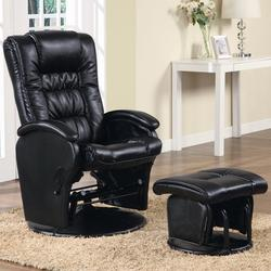 Recliners with Ottomans Casual Leather Like Glider with Matching Ottoman