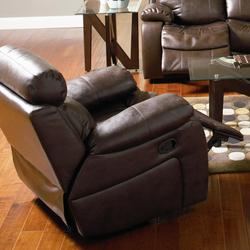 Denisa Leather Rocker Recliner