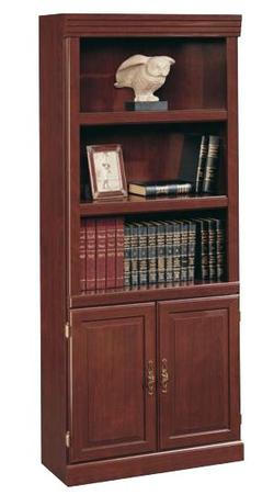 Heritage Hill Traditional 2-Shelf 2-Door Bookcase