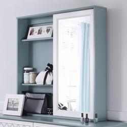 Mivara Bedroom Mirror with Sliding Panel and Adjustable Shelves